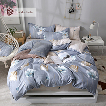 Liv-Esthete Hot Sale Art Flower Gray Bedding Set High Quality Soft Duvet Cover Pillowcase Decor Bed Linen Fitted Sheet Bedspread