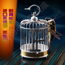VINTAGE Stainless Steel Antique Cricket Keeper Cage Device Insect/BIRD Box Accessories Tools(China)