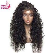 Atina Queen-باروكة شعر مستعار مموج بدون غراء ، شعر طبيعي 100 ، أسود ، شعر ريمي ، للنساء