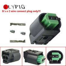купить FLYPIG Capacitance Type Voltage Signal 2 Wire Plug For BMW Air Bag Seat Occupancy Sensor Bypass Mat Emulator Weight Simulator недорого