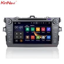 Kirinavi wc-tc9006 9 дюйм(ов) Andriod 7.1 мультимедийная система для Toyota Corolla стерео 2007-2011 сенсорный экран с WIFI BT