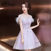 It s YiiYa Summer A-line Bridesmaid Dresses Fashion Tassel Knee-length  Illusion Tulle Frocks dc75f64f4bd9