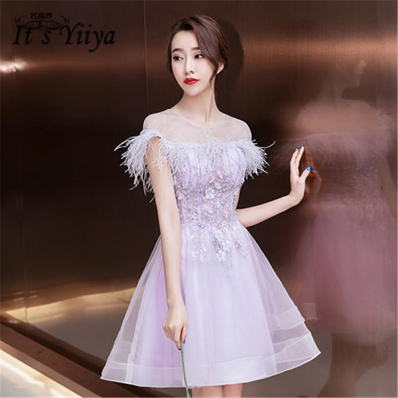 It's YiiYa Summer A-line   Bridesmaid     Dresses   Fashion Tassel Knee-length Illusion Tulle Frocks DV032