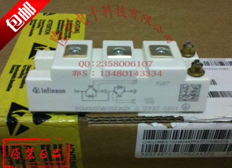 BSM100GB120DN2K/FF75R12RT4 brand new original Germany./. brand new original 2 mbi150nc 120 2 mbi100nc 120 japan module quality goods from stock