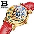 Роскошные сапфировые Золотые механические часы для женщин с автоподзаводом  часы для влюбленных  водонепроницаемые красные кожаные римски...