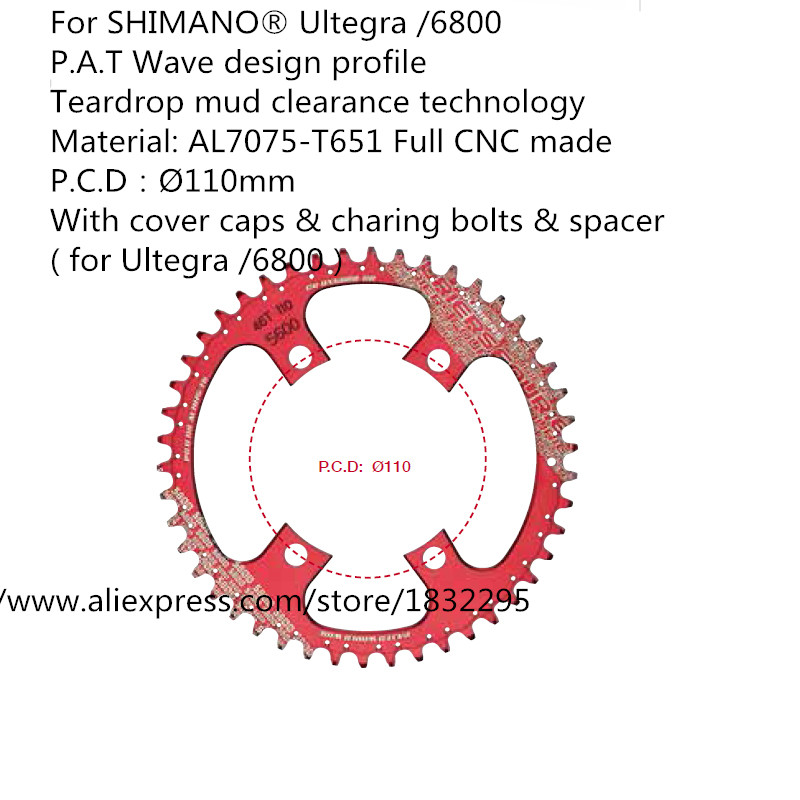 7075T6 CNC mtb Chain Ring 110PCD MTB bike bicycle crank chainring tooth Disc / chain ring For  SHIMANOUltegra /6800 west biking bike chain wheel 39 53t bicycle crank 170 175mm fit speed 9 mtb road bike cycling bicycle crank