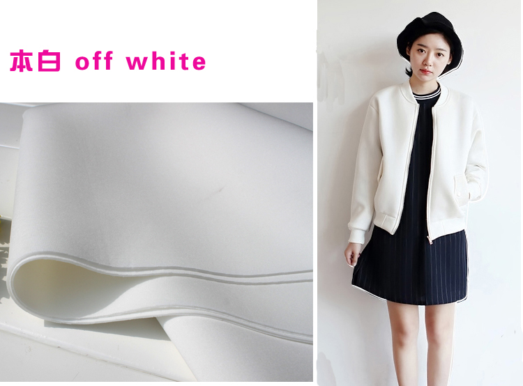 Off White Spandex Fabric Knitted Fabric Interlayer Fabric Skirt Jacket Suits Outfit Baseball Jacket 60 Wide Sold BTY