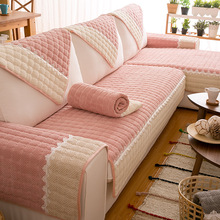 Modern sofa covers for living room solid splice thick plush sectional slipcovers Non-slip seat cushion L shape corner sofa cover
