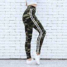 Mallas de camuflaje para mujer, Leggings ajustados de dos rayas blancas laterales, cintura elástica, para entrenamiento, Leggings informales, Fitness