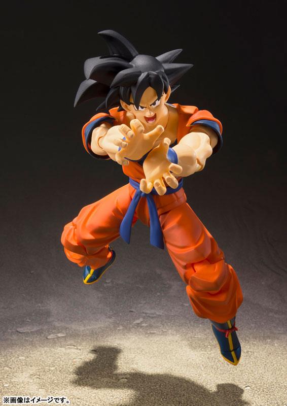 Dragon Ball Z Sh Figuarts Action Figure – Son Goku A Saiyan Raised on Earth