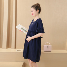 Summer Maternity Clothing for Pregnant Women Clothes Fashion Loose One piece Dresses Short Sleeve Top Maternity