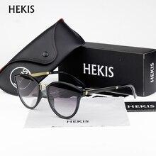 Hekis Женские винтажные Защита от солнца Очки дамы ретро Роскошные Брендовая дизайнерская обувь для женщин фотохромные D1736