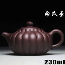 Аутентичный исинский Цзы-Ша мастера ручной работы чайник руды старый из фиолетовой глины хризантемы чайник оптом и в розницу 088