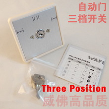 Free shipping Automatic door Three postion key switch (DORMA type key switch) ,autodoor operation function selection switch
