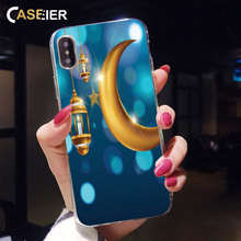 CASEIER Lantern Lamp Ramadan Case For iPhone X 7 8 6 6S Plus 5 5S SE 5C 4S Starry Sky Phone Case For iPhone X XR XS MAX Funda(China)