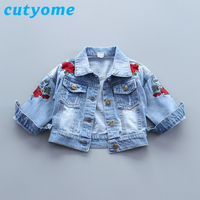 Cutyome Spring Children's Jeans Jacket For Baby Girls Fashion Rose Flower Embroidery Bomber Blazer Fall Toddler Kids Denim Coats