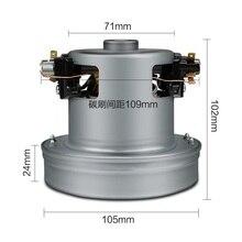 """קוטר 105 מ""""מ מנוע שואב אבק 220 V 1200 W כוח גדול עבור פיליפס מברשת שואב אבק Electrolux Z1340 FC8089 חלקי מנוע"""