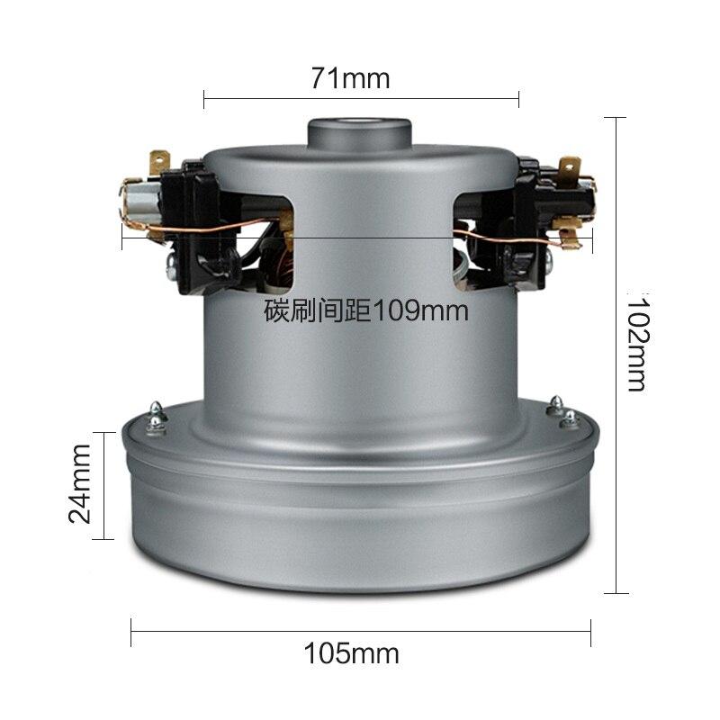 220 V 1200 W aspirateur moteur 105mm diamètre grande puissance pour Philips FC8088 FC8089 Electrolux Z1340 aspirateur pièces moteur