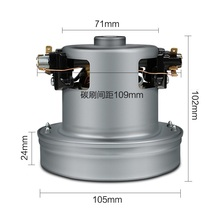 220V 1200W vacuum cleaner motor 105mm diameter large power for Philips FC8088 FC8089 Electrolux Z1340 Vacuum Cleaner parts motor