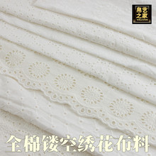 White Cloth, Cotton Hollowed Embroidered Fabric, Handmade DIY, Summer, Thin Pure Shirt.