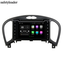 2 din 7″ Android 7.1 Car Radio DVD GPS Multimedia Head Unit for Nissan Juke 2004-2016 With 2GB RAM Bluetooth WIFI Mirror-link