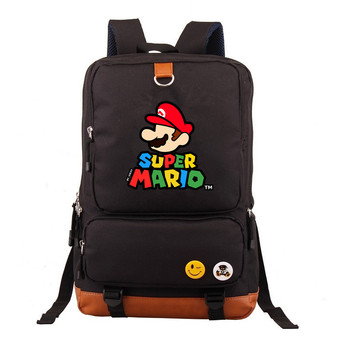 Sac Scolaire Super Mario Bros collection