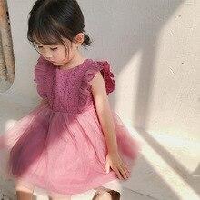 Gilet princesse en dentelle Version coréenne en coton, couleurs pures assorties, robe bulle pour bébés filles mignon, été 2019