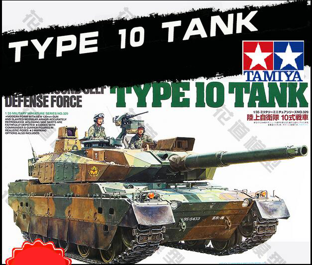 Tobyfancy Tamiya 1/35 Modern Japan Ground Self Defense Force Type to Tank Military Miniature Ready to Assembly Model Kit tamiya model 1 35 scale military models 35318 bt 42 plastic model kit