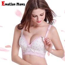 Emotion Moms superior quality Wireless full cup Cotton Plus size Maternity Bra Feeding Breastfeeding Nursing Wire free