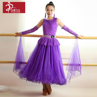 standard dresses costumes ballroom dance dress