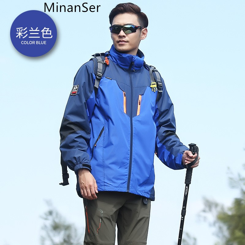 MinanSer Qiu dong ski-wear, triad male money can remove bladder fleece ski mountaineering wear ski go мазь держания ski go lf