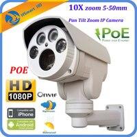 1080 P 10X моторизованный автоматического зума 5 50 мм переменным фокусным расстоянием IP Камера POE 2.0MP HD ONVIF Открытый PTZ P2P IP Камера для видеонаблюд