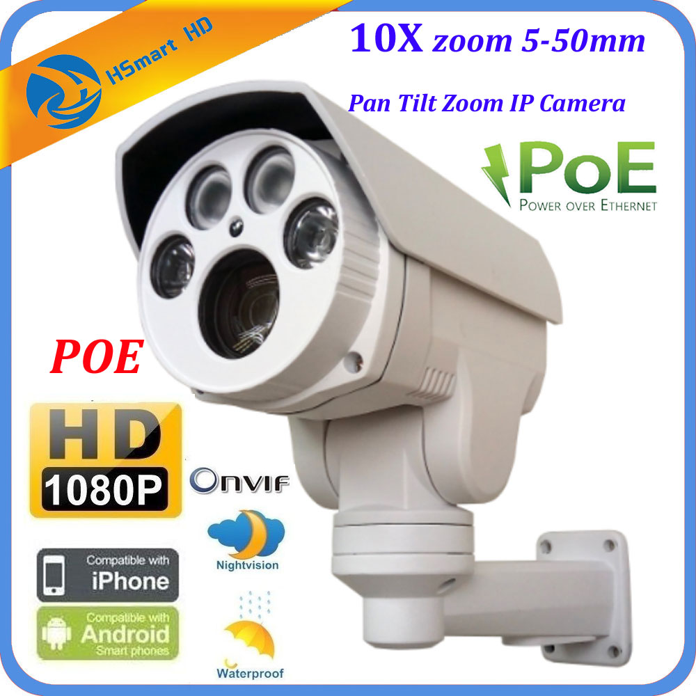 1080 p 10X Motorisé Auto Zoom 5-50mm À Focale Variable Caméra IP POE 2.0MP HD ONVIF Extérieure PTZ P2P IP Caméra Pour CCTV NVR Système Cam