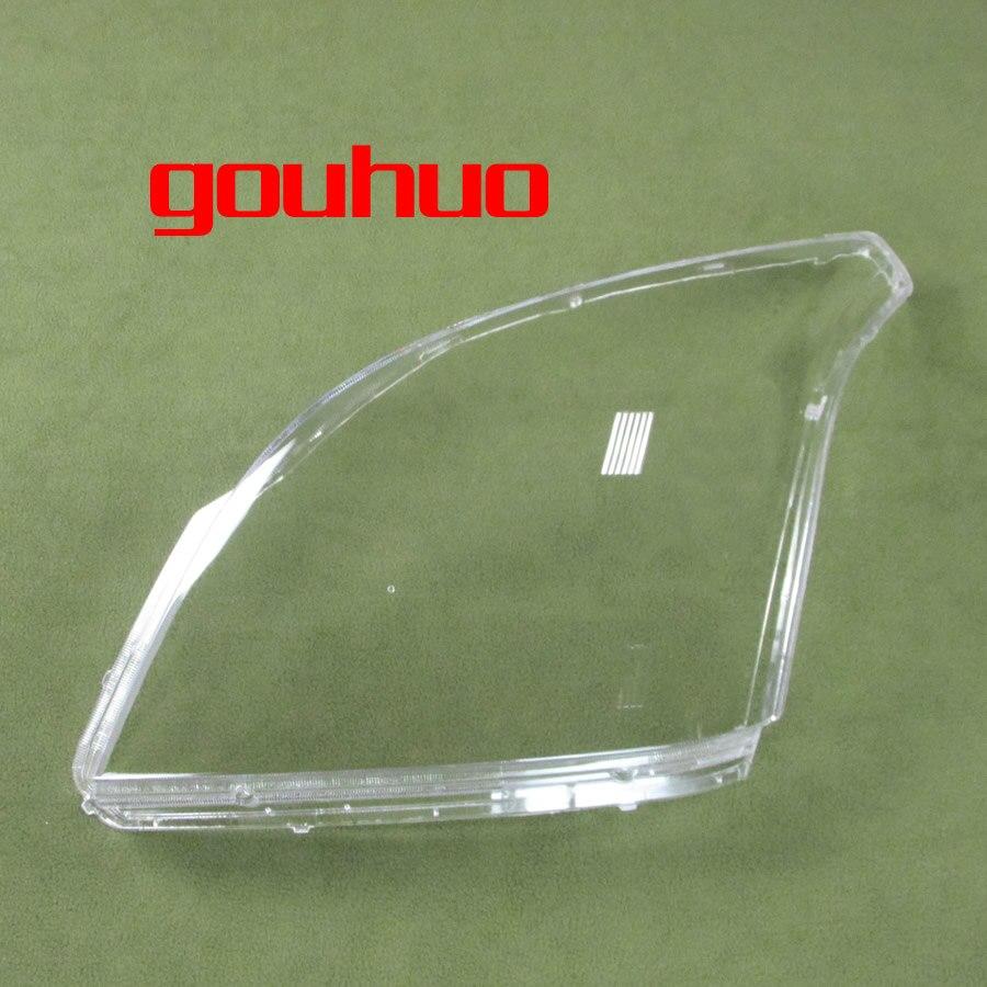 Передние фары прозрачные абажуры лампа оболочка маски фары крышка объектива для Toyota Prado 400 03-09 2 шт
