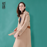 Toyouth 2018 Spring Women Long Trench Coat Loose Turn Down Collar Double Breasted Coat For Woman