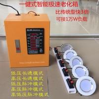 Caja de control Led efectos de envejecimiento prueba de envejecimiento de la lámpara bombilla caja de armario de control inteligente de alta velocidad de envejecimiento envejecimiento