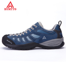 цены HUMTTO Men's Leather Outdoor Trekking Hiking Shoes Sneakers For Men Sports Climbing Mountain Shoes Man Senderismo Big Size