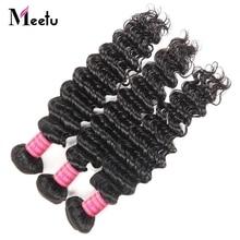 Meetu Hair Peruvian Deep Wave 3 Bundles Human Hair Weave  Non Remy Hair Extensions Natural Color Can By dyed Hair Bundles Sale