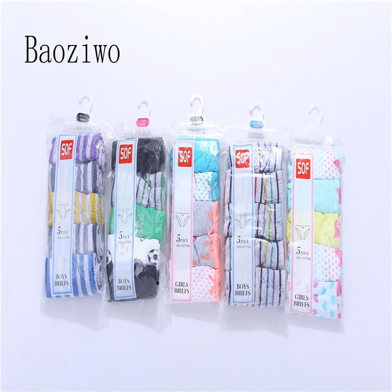 Baoziwo 5pcs /lot girls boys underwear in girls' panties 100% cotton children brief girls panties kids underwear briefs for boys girls 100