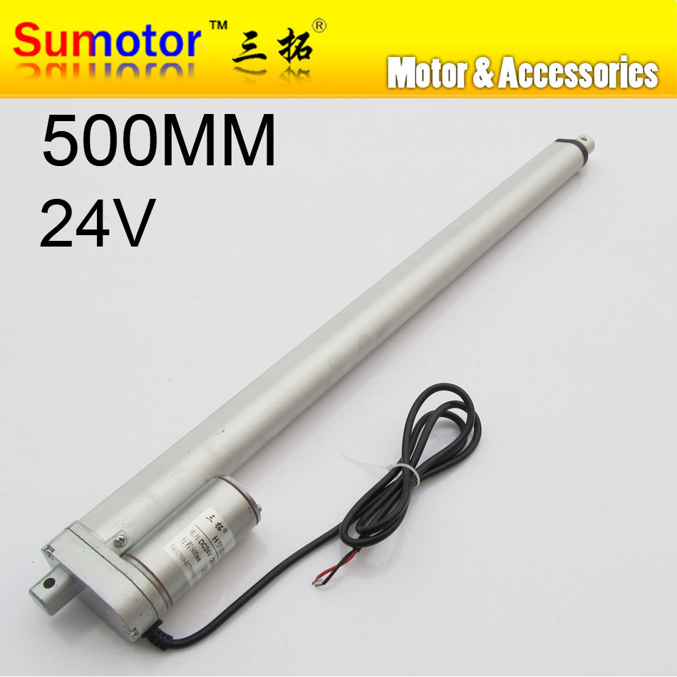 H500 20 stroke 500mm travel Electric linear actuator DC motor DC 24V 10mm/s Heavy Duty Pusher 90Kg for care bed windows opening дырокол deli heavy duty e0130