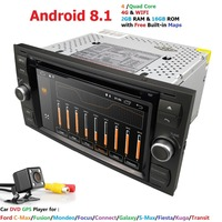 4G QuadCore Android 8.1 car audio gps FOR FORD FOCUS C MAX car dvd player car multimedia car stereo head unit 1024*600 2G RAM CD