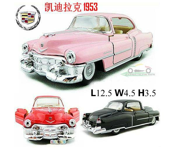 online shop 143 classic car 1953 pull back car kids toys car classic vintage alloy car model wholesale free shipping aliexpress mobile