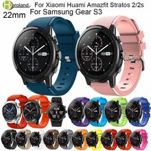 22mm Sport Silicone Strap for Samsung Gear S3 Frontier/Classic/Galaxy 46mm wrist band bracelet for Huami Amazfit Stratos 2/2s(China)