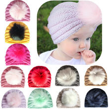 Autumn Cute Baby Toddler Caps Kids Girl&Boy Infant Winter Warm Crochet Knit Hat Beanie Hats Solid Baby Fashion