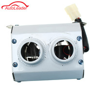 12V 300W Auto Car Travel Heater Heating Warmer Thermostat Fan Window Defroster Demister Car Styling No