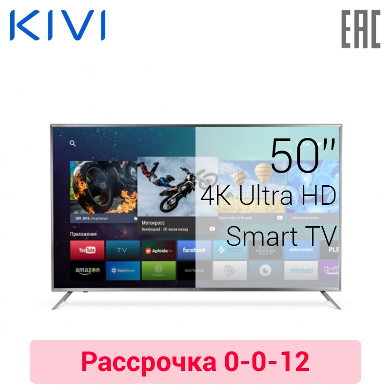 TV 50 KIVI 50UR50GR 4K SmartTV 0-0-12 dvb dvb-t dvb-t2 digital diy digital soldering iron station temperature controller board kit for hakko t12 t2 handle