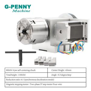 Image 5 - ขาย! 80 มม.4 CNC 4th แกน CNC หัวแบ่ง/หมุน 6:1 แกน/แกน kit สำหรับ Mini CNC router/แกะสลักงานไม้แกะสลัก