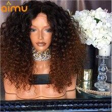 13X6 предварительно сорвал вьющиеся Омбре человеческие волосы парик с волосами младенца 250 плотность бразильские Remy Свободные глубокий парик для черных женщин