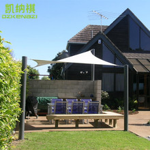 3 x 6 M/pcs Rectangle Outdoor PU Waterproof awning Polyester fabrics Sun Shade Sail as for garden sun shades net