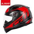 LS2 FF396 carbon faser moto rcycle helm LS2 CT2 volle gesicht helm und FF323 12 K gleiche material casco casque moto keine pumpe